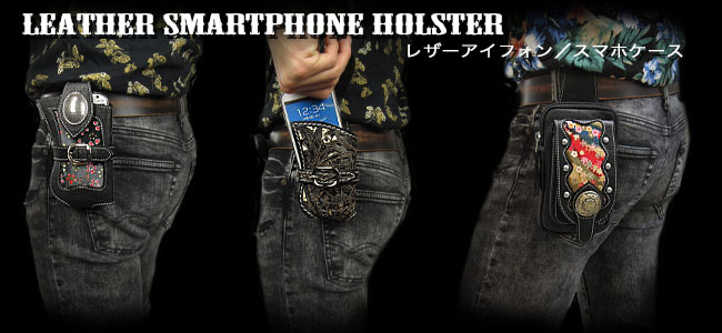 Leather iPhone 6 plus Smartphone Cases